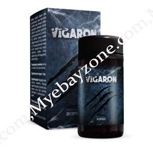 don vigaron capsules in pakistan