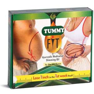 tummy fit oil in pakistan